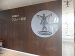 形の文化会ブログ - 25.jpg