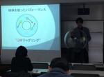 matsuura_web.jpg