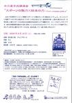 20200215nakagawamotoko.jpg